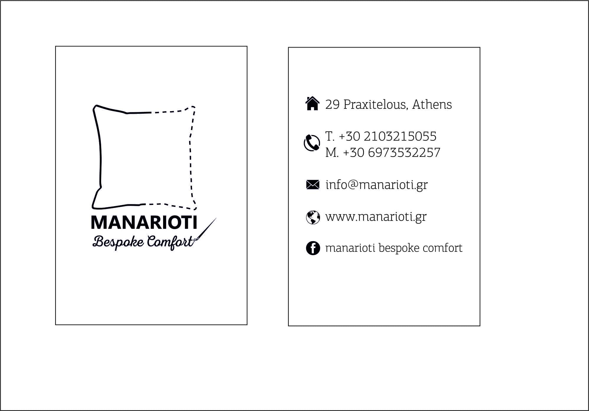 Εκτυπώσεις - Φωτοτυπίες - Γραφιστικά | MANARIOTI Bespoke Comfort