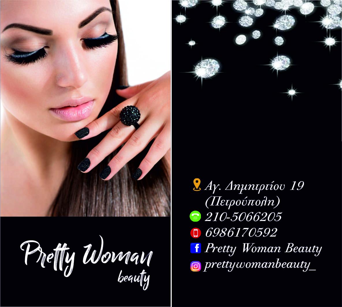 Εκτυπώσεις - Φωτοτυπίες - Γραφιστικά | Pretty Woman