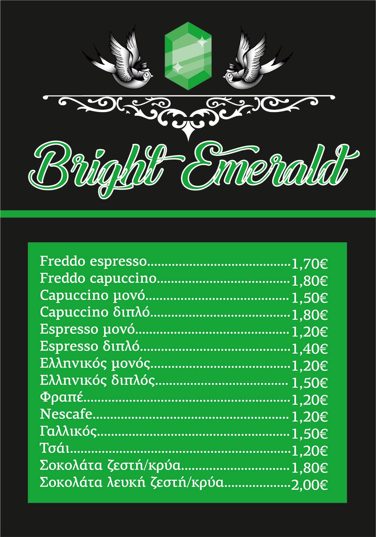 Εκτυπώσεις - Φωτοτυπίες - Γραφιστικά | Copyshop2.gr - Πετρούπολη | Bright Emerald