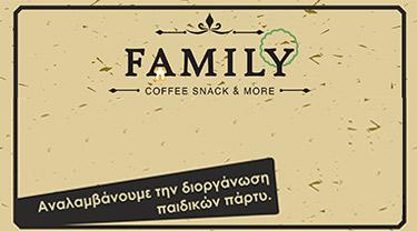 Εκτυπώσεις - Φωτοτυπίες - Γραφιστικά | Copyshop2.gr - Family Coffee Snack & More