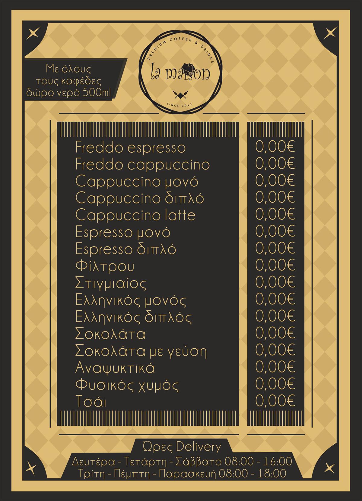 Εκτυπώσεις - Φωτοτυπίες - Γραφιστικά   Copyshop2.gr - Πετρούπολη   La maison