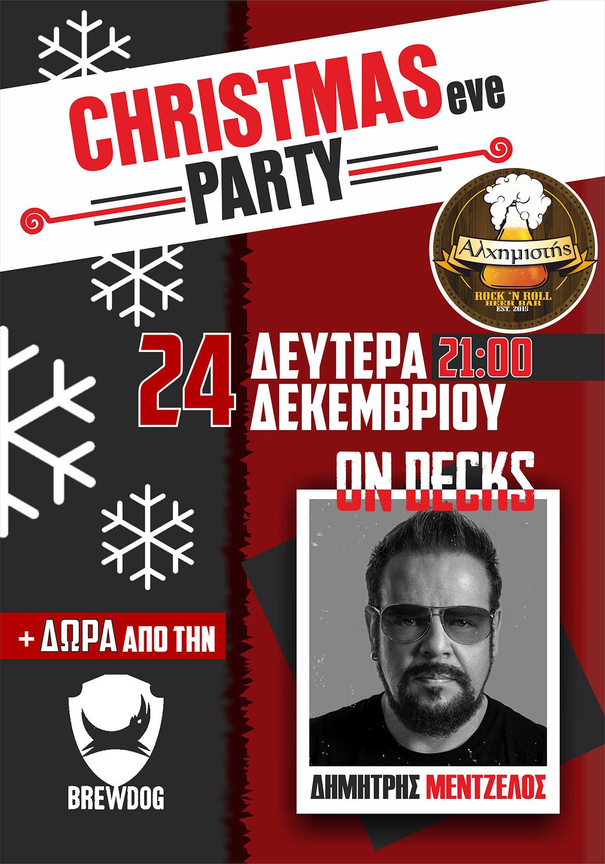 Εκτυπώσεις - Φωτοτυπίες - Γραφιστικά   Copyshop2.gr - Αλχημιστής   25ης Μαρτίου 130, Πετρούπολη