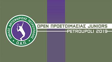 Εκτυπώσεις - Φωτοτυπίες - Γραφιστικά | Copyshop2.gr - Πετρούπολη | OPEN Προετοιμασίας Juniors - Ο.Α.Π. (Όμιλος Αντισφαίρισης Πετρούπολη), Πετρούπολη