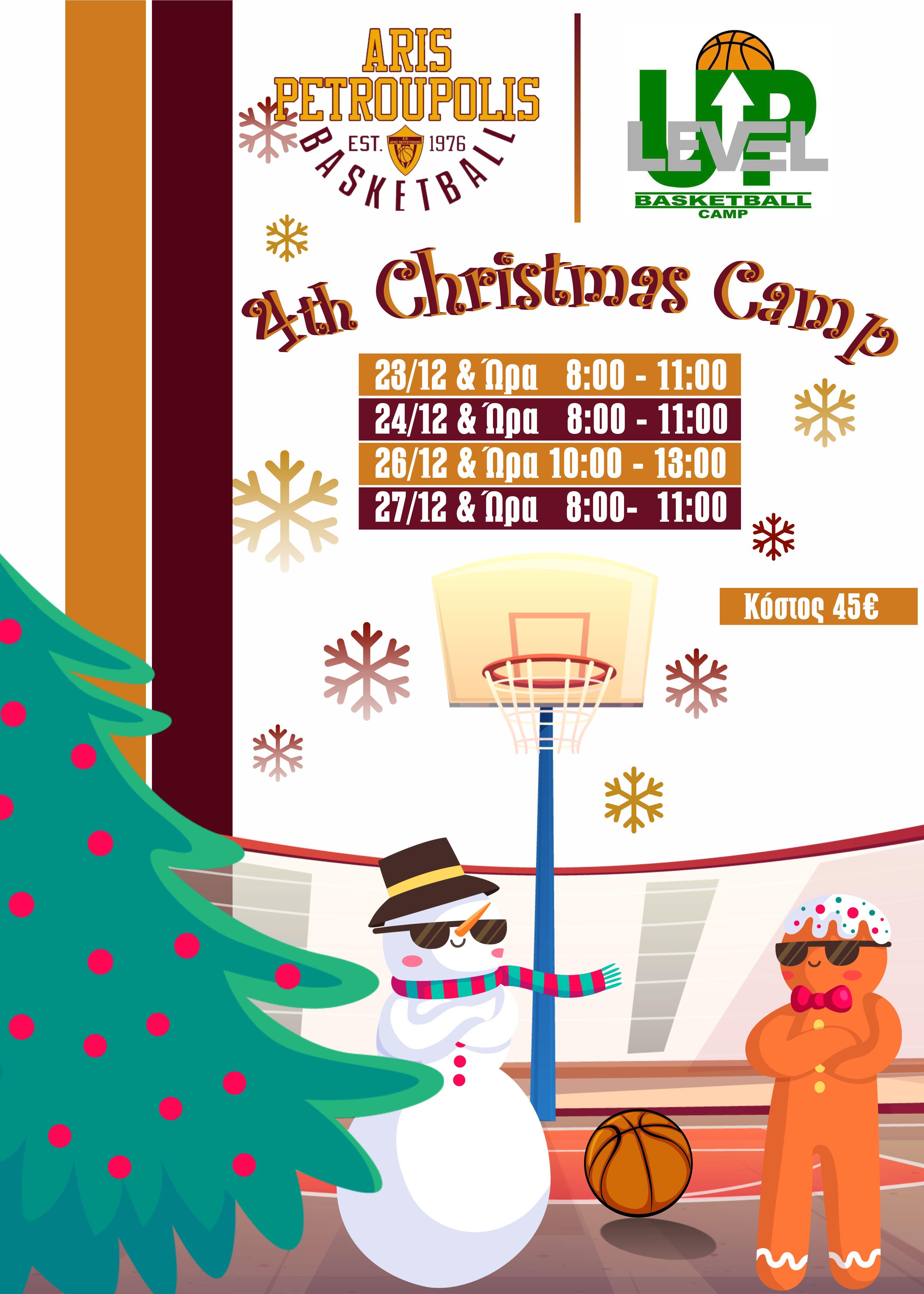 Aris 4th Xmas camp