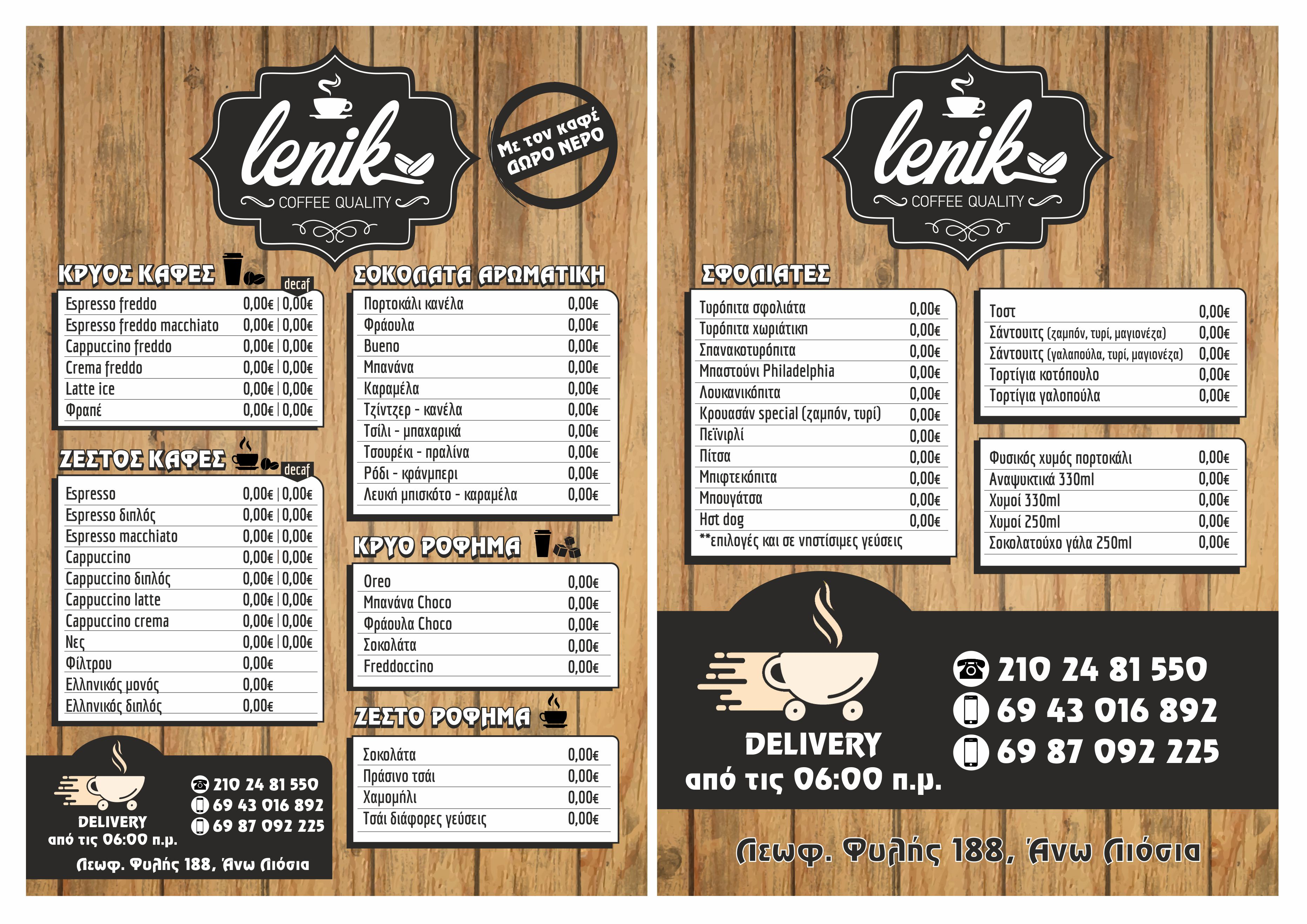 lenik coffee menu